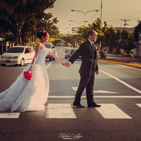 Fotógrafo de bodas Rafael Corzo (rafacorzo). Foto del 05.02.2016