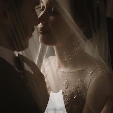 Hochzeitsfotograf Sergey Kolobov (kololobov). Foto vom 22.09.2018