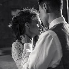 Wedding photographer Valeriya Nazarova (valerianazarova). Photo of 16.07.2018