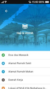 App Hasanah Mobile BNI Syariah APK for Windows Phone