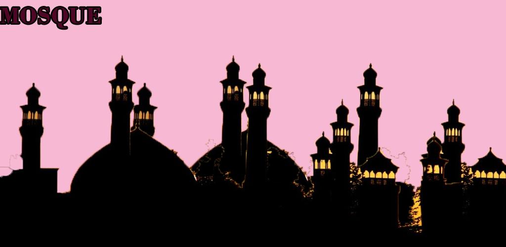 Mewarnai Masjid 10 Apk Download Fudenaincmosquemewarnaimasjid