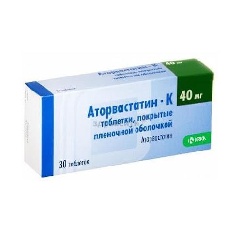 Аторвастатин-К таб. п/о плен 40мг №30