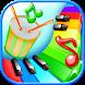 Laste klaver - Baby mängud. - Androidアプリ