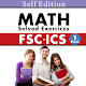 Download FSC ICS mathematics Part 1 Solved exercises Notes For PC Windows and Mac