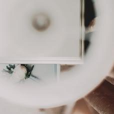 Wedding photographer Mariya Blinova (BlinovaMaria). Photo of 12.01.2019
