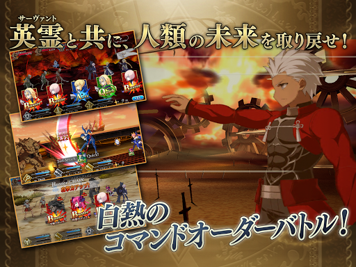 Fate/Grand Order 2.17.0 Screenshots 8