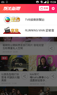 TVB ENEWS- screenshot thumbnail