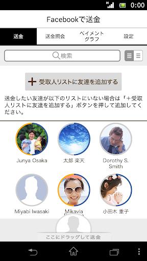 玩財經App|楽天銀行 -口座開設数ネット銀行No.1!免費|APP試玩