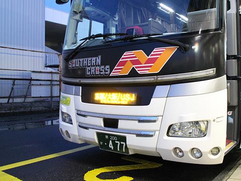 南海バス「サザンクロス」酒田線 ・477 酒田庄交バスターミナル改札中 その2