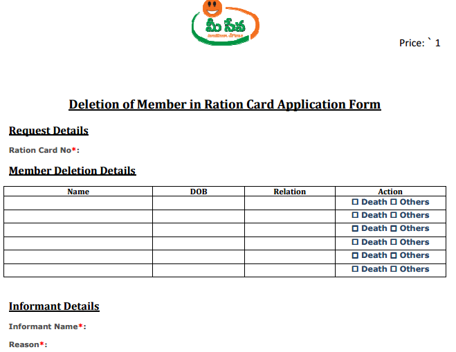 How to Remove Name from Ration Card