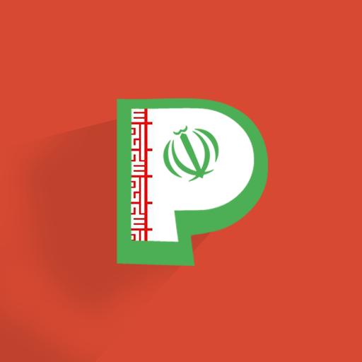 VPN IRAN - NEW Psiphon 4 Unblock Super Free VPN 3 3 1 +