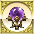 星詠みの水晶