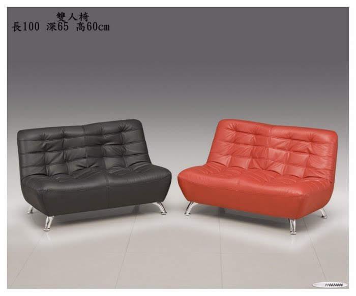 ※自運價※ Q-881-39 羅福斯娃娃椅 / 雙人椅
