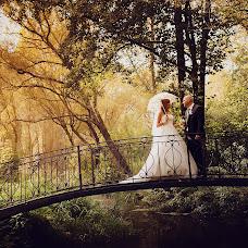 Wedding photographer Ivan Samodurov (samodurov). Photo of 05.03.2018
