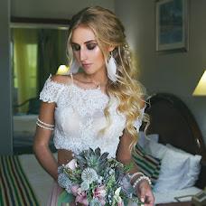 Wedding photographer Yulya Zhdanovich (HAPPYKAKTUS). Photo of 10.10.2017