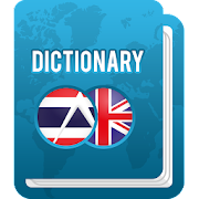 Thai Dictionary - Thai Language Translator