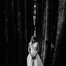Wedding photographer Arseniy Prusakov (prusakovarseniy). Photo of 03.11.2016