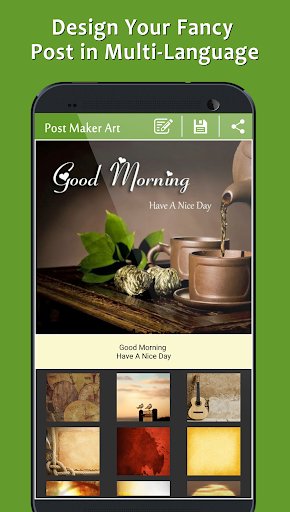 Post Maker - Fancy Text Art 1.10 Apk for Android 4