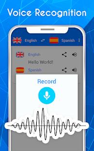 English – Spanish. Translator 1