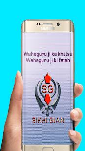 Sikhi Gian - náhled