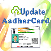Tải Game Update Aadhar Card