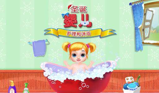 圣诞婴儿护理及沐浴
