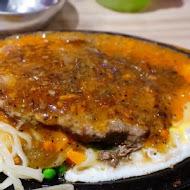 孫東寶台式牛排(大安羅斯福店)