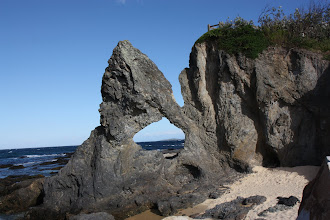 Photo: Year 2 Day 168 -  Australia Rock