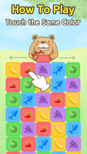 Glutton Bear : Hungry Tommy - screenshot