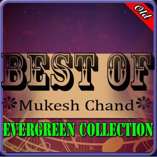 Mukesh Old Songs