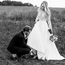 Свадебный фотограф Лидия Сидорова (kroshkaliliboo). Фотография от 13.04.2018