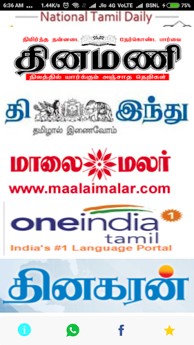 Download Tamil News Paper APK latest version app by PupulPutul Apps