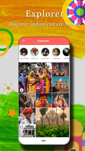 Mitro - First Indian Social Media App ss2