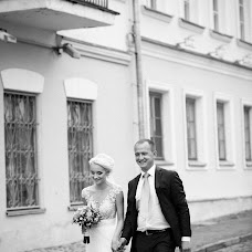 Wedding photographer Aleksandr Plitnik (xanderPR). Photo of 05.10.2017
