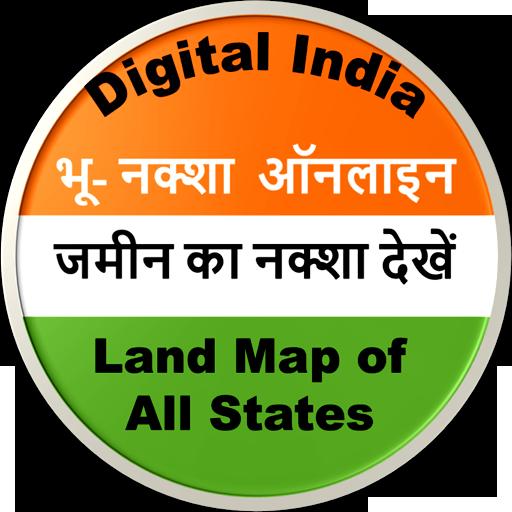 Bhu Naksha Online : भू - नक्शा – Apps on Google Play