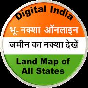 Bhu Naksha Online : भू - नक्शा
