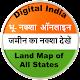 Bhu Naksha Online : भू - नक्शा Android apk