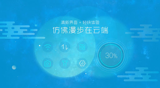 baku audio player apple - APP試玩 - 傳說中的挨踢部門
