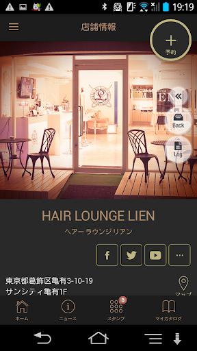 玩免費遊戲APP|下載Hair Lounge LIEN app不用錢|硬是要APP
