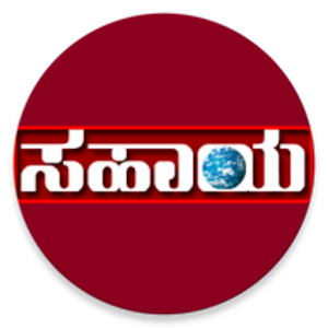 Sahaya TV
