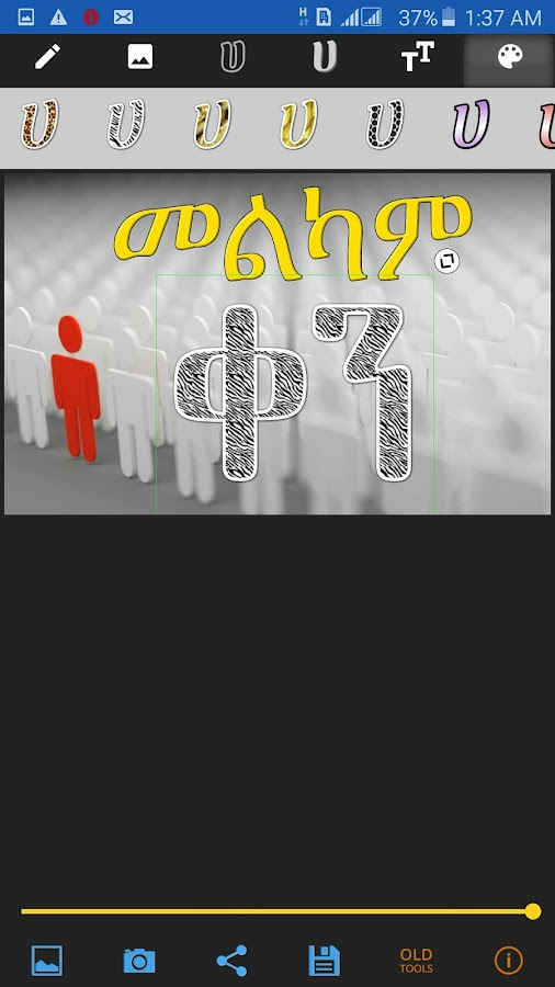 Write amharic ethiopian review ethiomedia