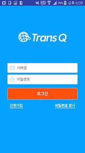 TransQ - náhled