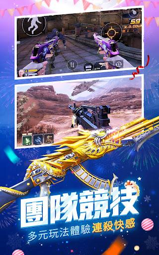 u5168u6c11u69cdu6230Crisis Action: No.1 FPS Game  screenshots 10