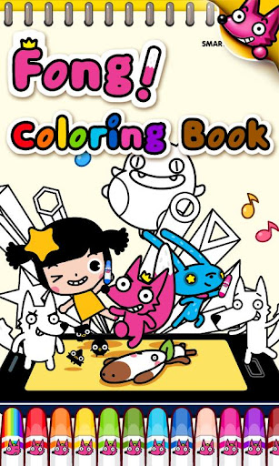 Coloring Book for Kids!