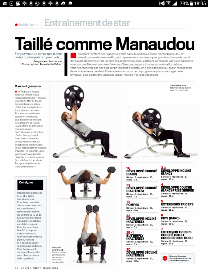 Men's Fitness France- screenshot