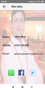 Gaurav Gautam Palwal - náhled