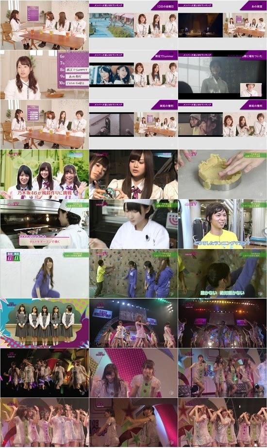 (TV-Variety)(720p+1080) 24時間乃木坂46 Part5 & Part6 & Part8 & Part9 170603