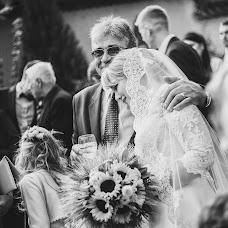 ช่างภาพงานแต่งงาน Slađana Danna (dannasladjana) ภาพเมื่อ 11.11.2018