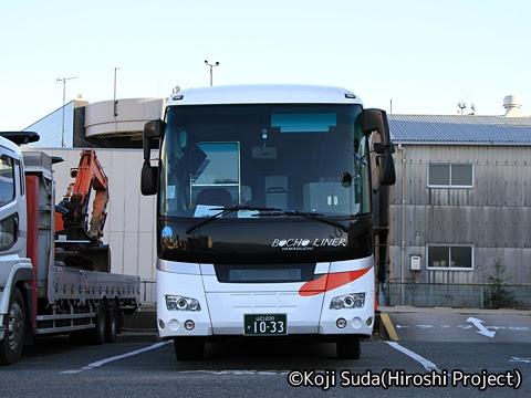 防長交通「福岡・防府・周南ライナー」 1033 正面