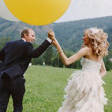 Wedding photographer Aleksandr Nerozya (horimono). Photo of 03.05.2016